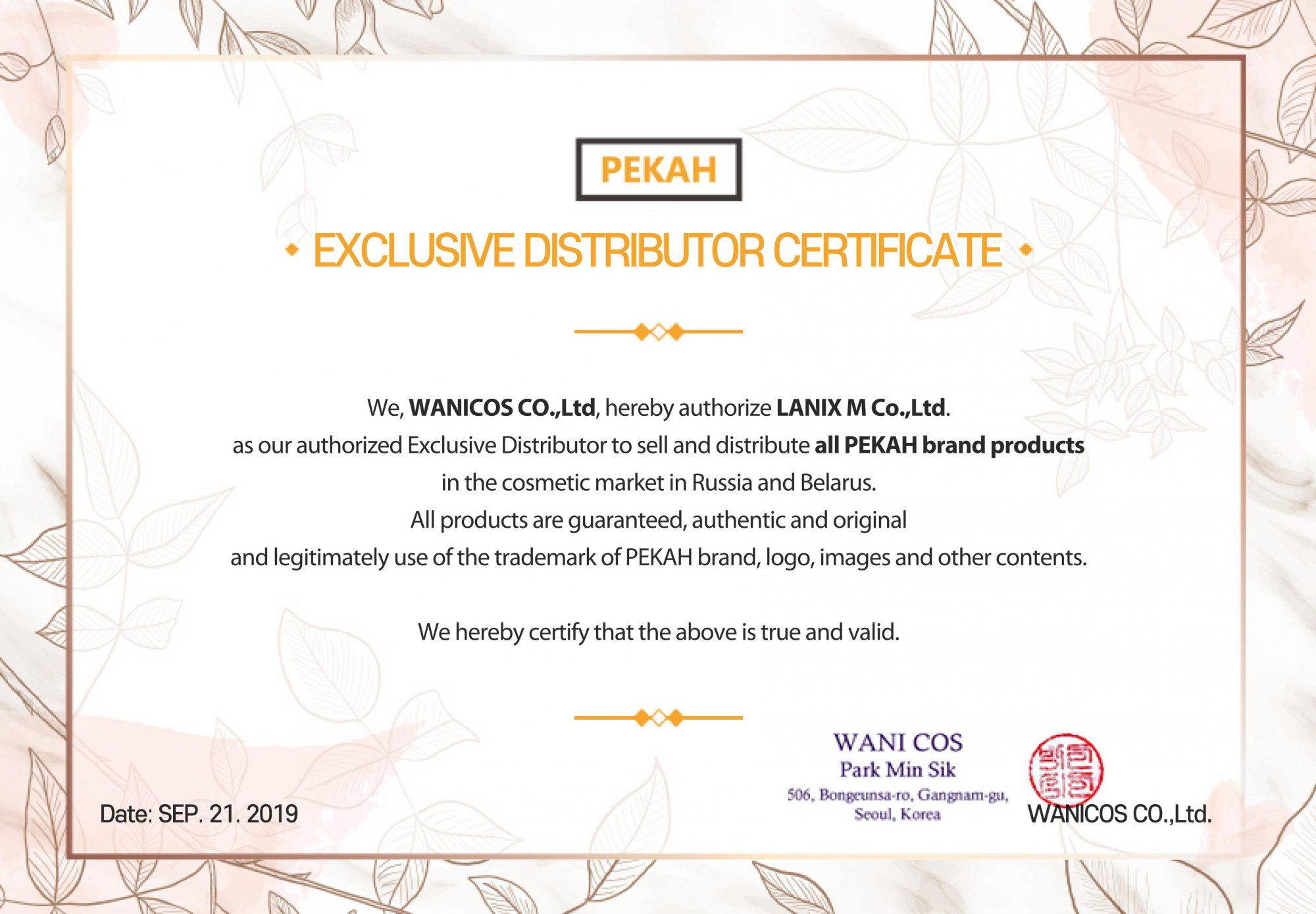 PEKAH EXCLUSIVE DISTRIBUTOR CERTIFICATE